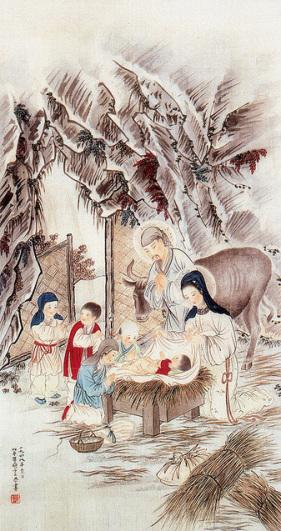 nativity_chinese