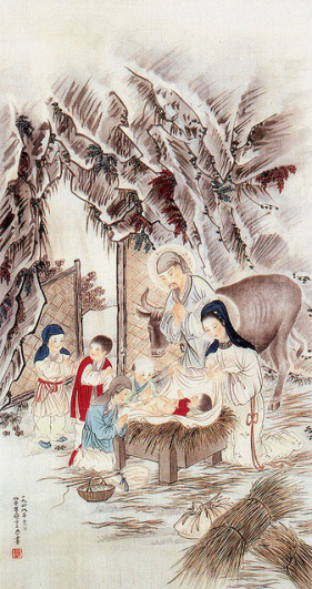 nativity_chinese